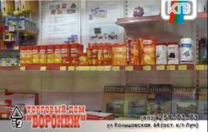 Торговый дом Воронеж изображение №3