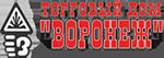 Торговый дом Воронеж отзывы в справочике