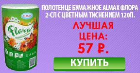 Торговый дом Воронеж изображение №4