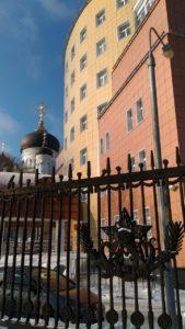 Воронежский областной суд изображение №1