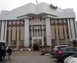 Девятнадцатый Арбитражный апелляционный суд изображение №2