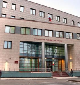 Бабушкинский районный суд города Москвы изображение №2