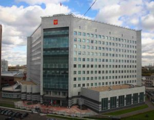 Арбитражный суд города Москвы изображение №1