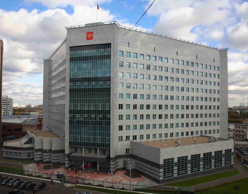 арбитражный суд города москвы адрес 115225 москва ул большая тульская д 17