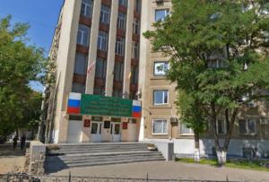 Ленинский районный суд г. Воронежа изображение №2