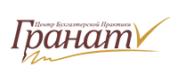 Федеральный центр бухгалтерской практики «Гранат» отзывы в справочике