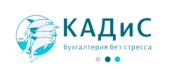 """Бухгалтерия без стресса ООО """"КАДиС"""" отзывы в справочике"""