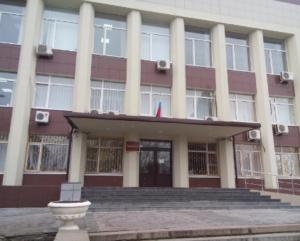 Октябрьский районный суд города Ростова-на-Дону изображение №2