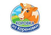 «Кореновский молочно-консервный комбинат» отзывы в справочике