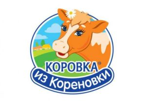«Кореновский молочно-консервный комбинат» изображение №1