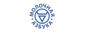Молочная фабрика «МОЛОЧНАЯ АЗБУКА» изображение №1