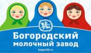 Богородский молочный завод отзывы в справочике