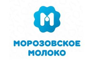 Производитель молочной продукции «Морозовское молоко» изображение №1
