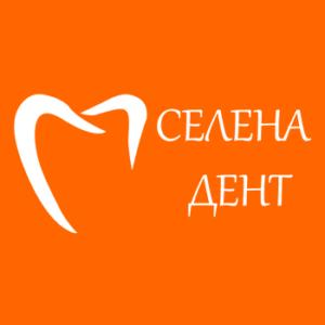 Стоматология «Селена-дент» изображение №1