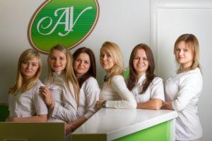 Стоматологический центр «Академия улыбки» изображение №1