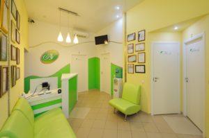 Стоматологический центр «Академия улыбки» изображение №2