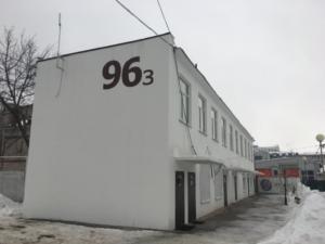 Арктическая лаборатория изображение №4