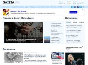 Онлайн-СМИ GazetaSPb изображение №2