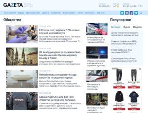 Онлайн-СМИ GazetaSPb изображение №3