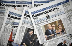 Газета «Коммерсантъ» изображение №3