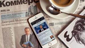 Газета «Коммерсантъ» изображение №2