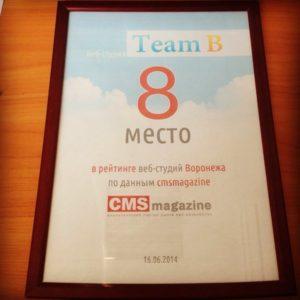 team-b3