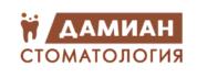 Стоматология Дамиан отзывы в справочике