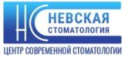 Невская стоматология отзывы в справочике