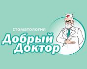 Стоматология Добрый доктор отзывы в справочике