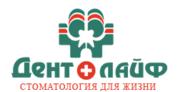 Стоматология Дентолайф отзывы в справочике