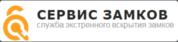 Вскрытие замков в Егорьевске отзывы в справочике