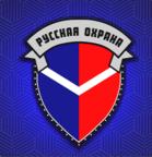 Ассоциация НСБ Русская Охрана отзывы в справочике