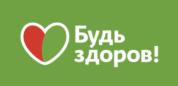 Аптека Будь Здоров отзывы в справочике