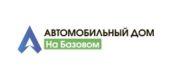 АДБ-Авто отзывы в справочике