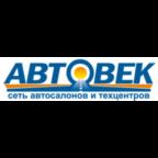 АВТОВЕК Lada Екатеринбург отзывы в справочике